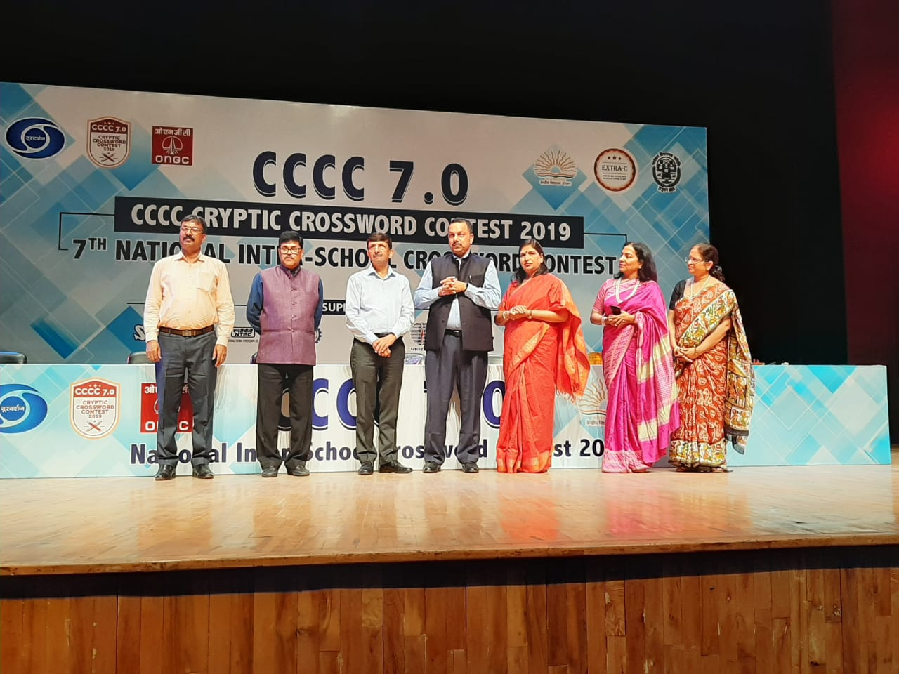 CCCC 7.0 Chief Guest
